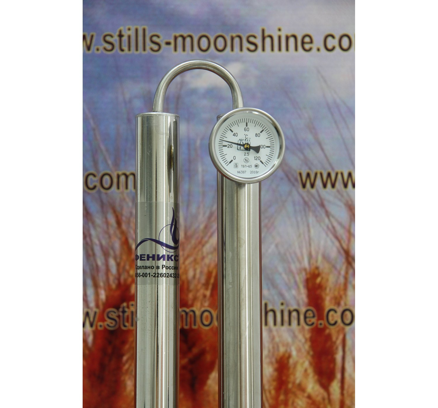 Moonshine distiller Crystall